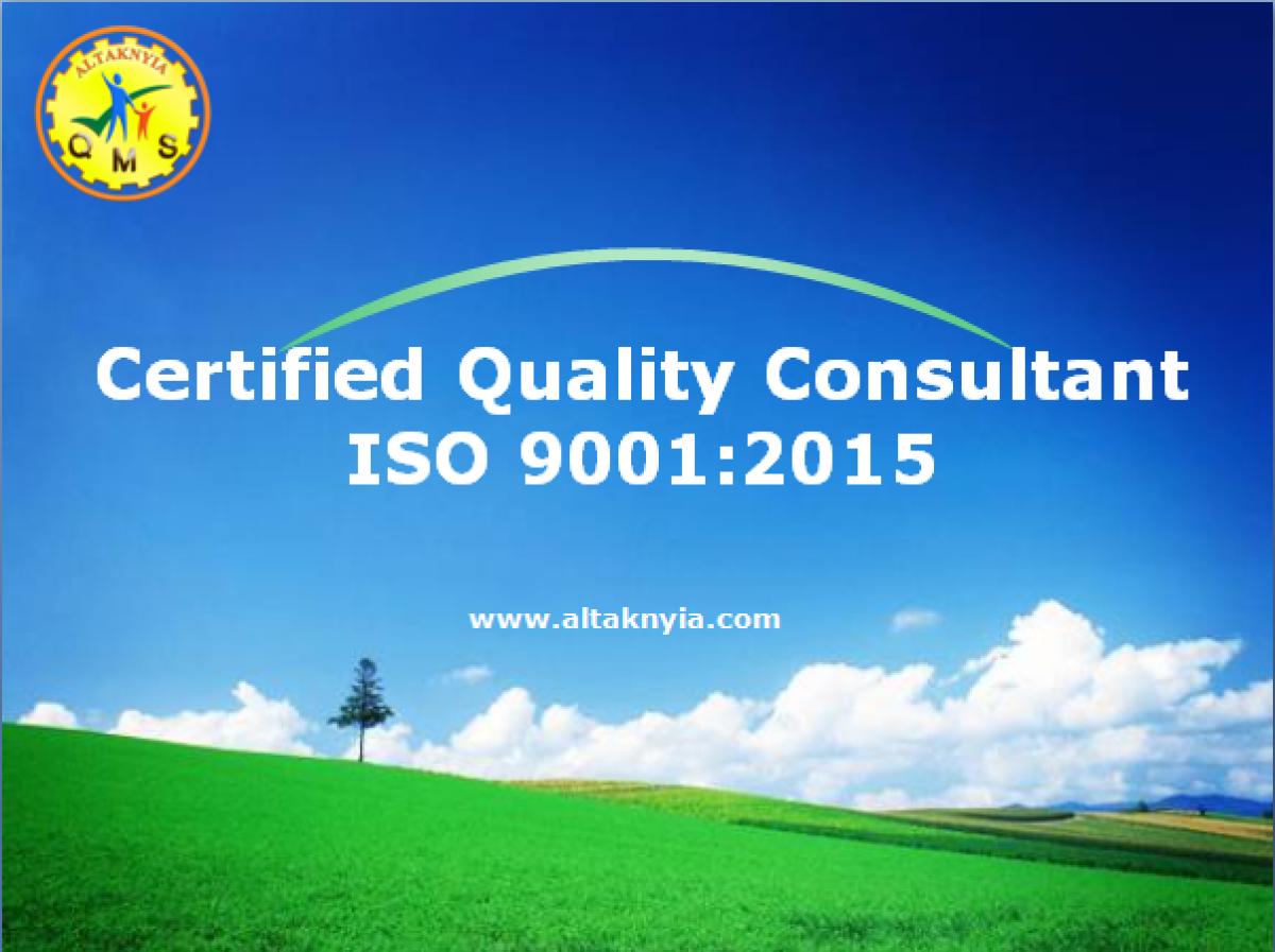 إستشارى جودة معتمد ISO 9001